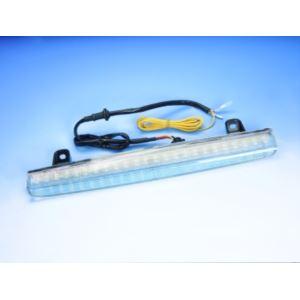 Lampa stop-u pod spoiler biała LED 10-528